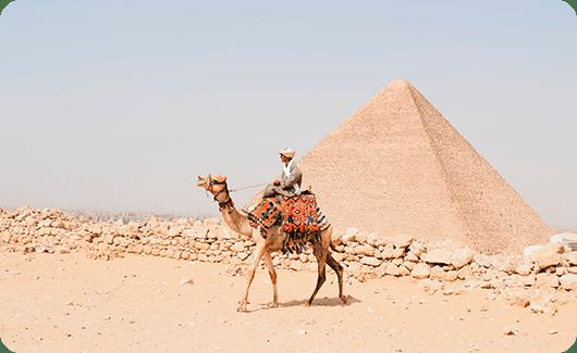 єгипет_загальна-min